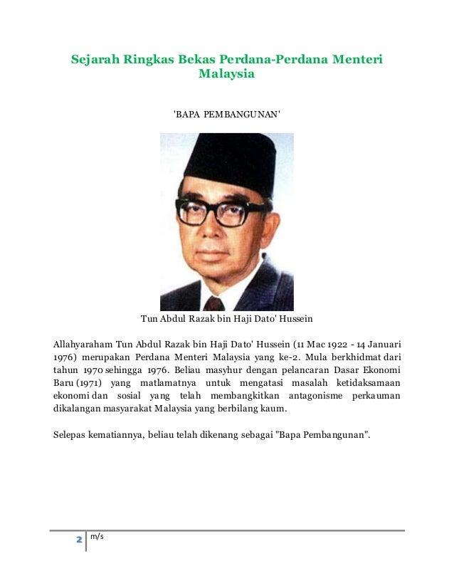 Sejarah Ringkas Bekas Perdana Menteri