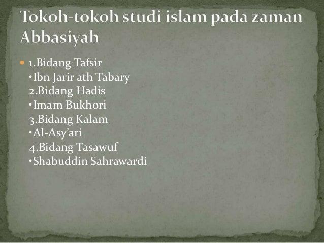 Sejarah studi islam pada masa bani abbasiyah