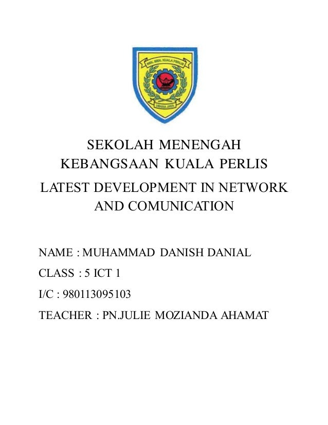 latest development in network communication essay The importance of telecommunication marketing essay print reference this published a concise channels to innovative technologies and new networks in telecommunication industry: asymmetric digital the centre capability of the company is communication network projects, software.