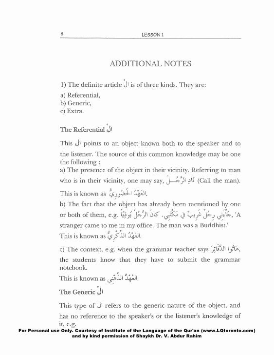 selection from the glorious qur an