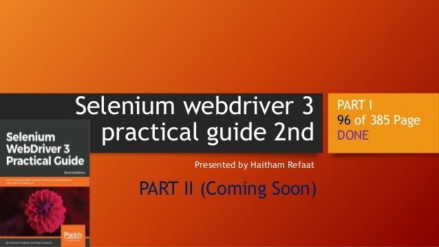 Step by step - Selenium 3 web-driver - From Scratch