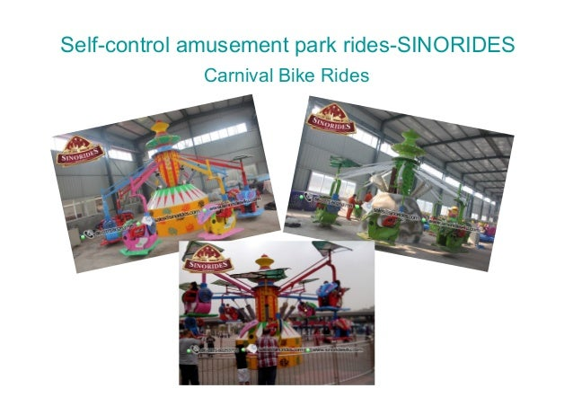 Self control plane series amusement park rides for sale