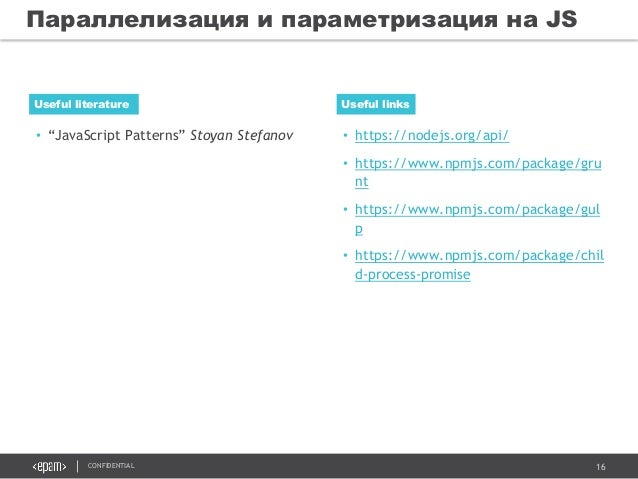 javascript patterns stoyan stefanov pdf