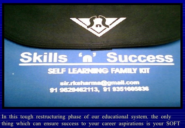 In this tough restructuring phase of our educational system, the only thing which can ensure success to your career aspira...