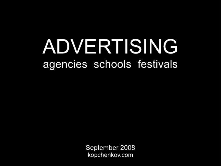 ADVERTISING agencies schools festivals             September 2008         kopchenkov.com