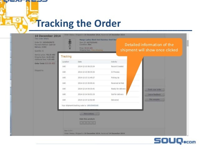 Sellers training guide april2015