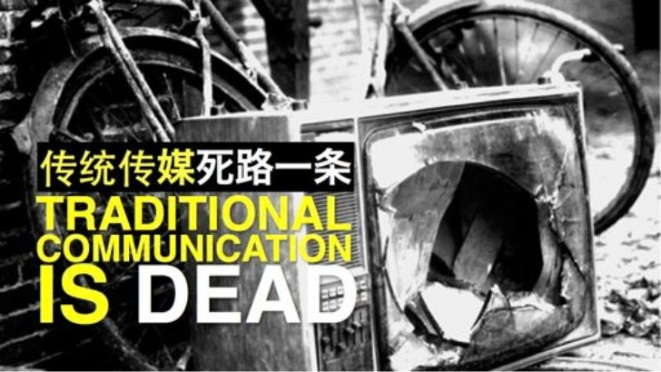TRADITIONALCOMMUNICATION !IS DEAD!