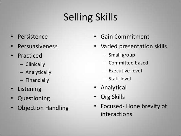 What skills are needed for a