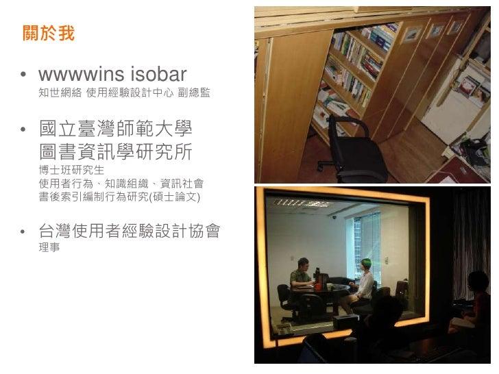 Introduction: Semantic web (20120521) Slide 2