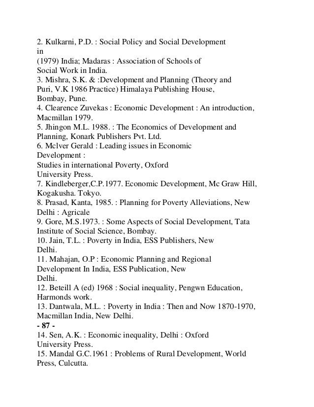 1978.3. Slavin, S.ed, 1978. : Social Administration, New York, The HaworthPress.4. Weiner, M. 1982 : Human Service Managem...