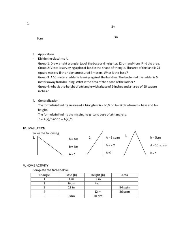 semi detailed lesson plan for integers The pythagorean theorem lesson plans lessons by: jon challen, chris romano, kelly swain, katie spivey lesson 1: history of the pythagorean theorem.