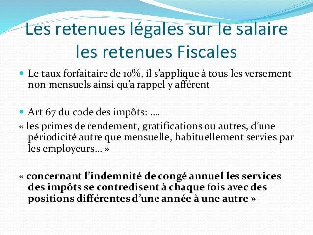 Seminaire Remuneration Aspects Juridiques Et Pratiques