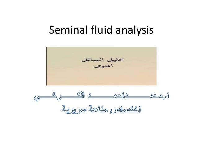Seminal fluid analysis