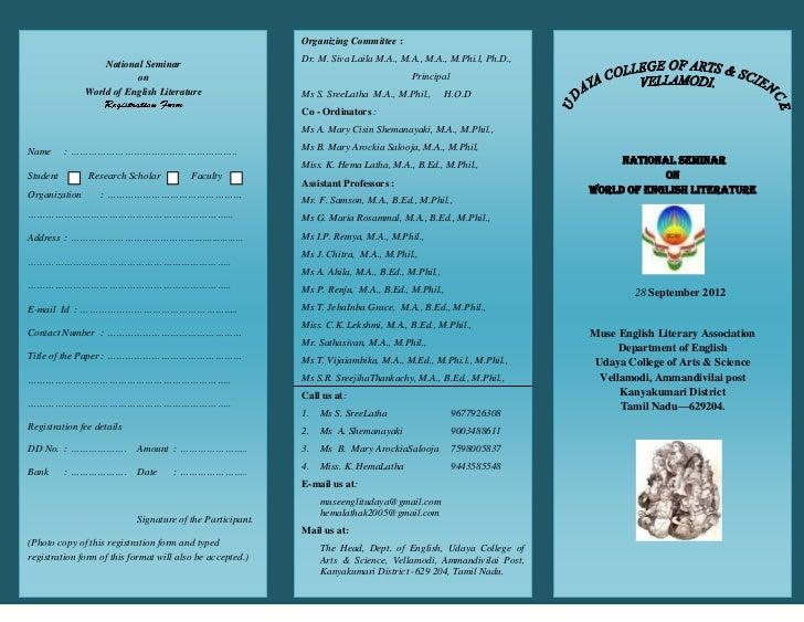 Udaya College Seminar Brochure