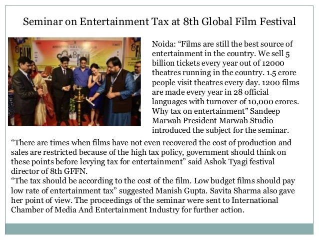 """Seminar on Entertainment Tax at 8th Global Film Festival Noida: """"Films are still the best source of entertainment in the c..."""