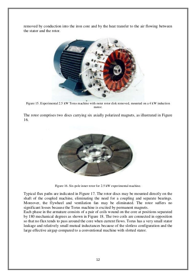 Seminar report on axial field electrical machine