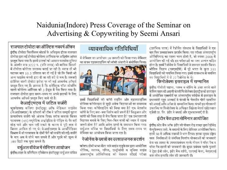 Naidunia(Indore) Press Coverage of the Seminar on Advertising & Copywriting by Seemi Ansari