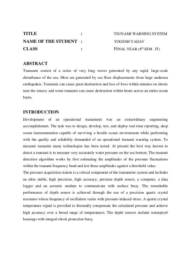 Computer essay for class 5