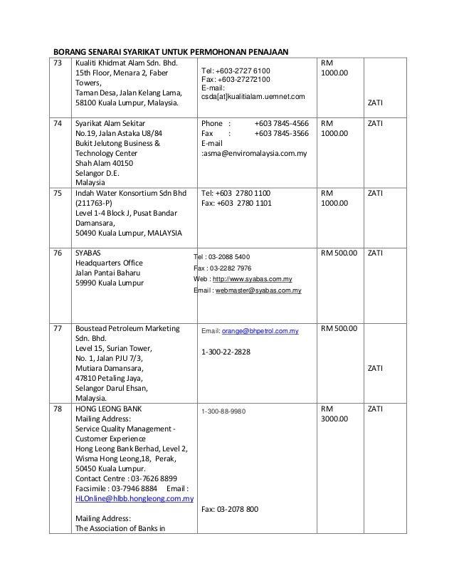 Senarai Nama Syarikat Penajaan