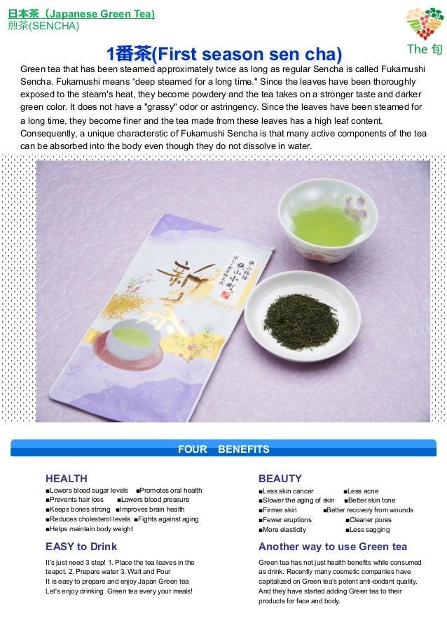 商品写真またはイメージ画像 1番茶茶(First season sen cha) ⽇日本茶茶(Japanese Green Tea) 煎茶茶(SENCHA) Green tea that has been steamed approximat...