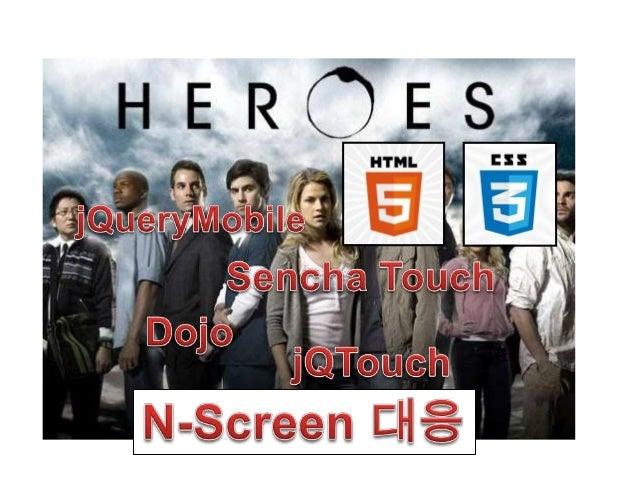 HTML5 기반의 모바일 WEBAPP  facebook(HTML5의 기술로 밀어붙인 마크주커버그)  안드로이드 : HTML5기반 Hybrid APP (속도가 최악)  iOS : native APP (올 8월 HTML5 ...