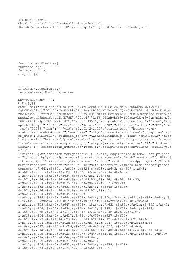 "<!DOCTYPE html><html lang=""ar"" id=""facebook"" class=""no_js""><head><meta charset=""utf-8"" /><script>/** js/lib/util/envFlush...."