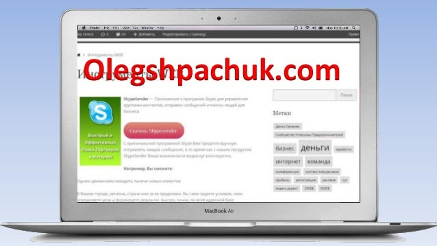 Olegshpachuk.com