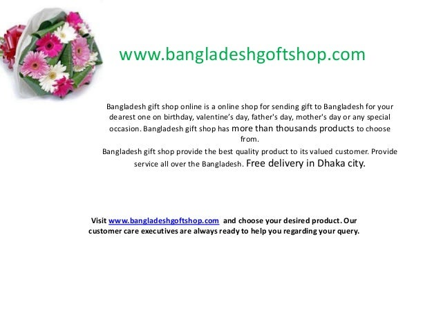 Send Gift To Bangladesh Online