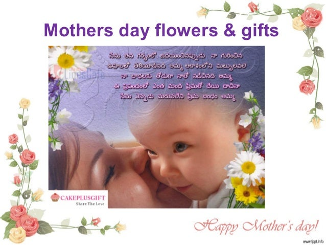 Send Mothers Day Online Flowers Cakes And Gifts Delivery