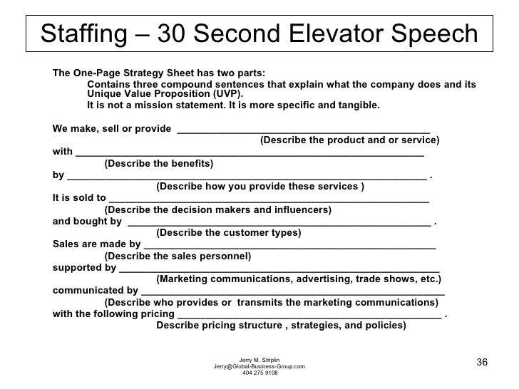 30-Second Interview Examples