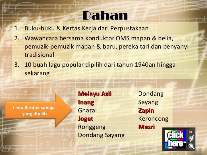Seni Muzik Nyanyian Melayu