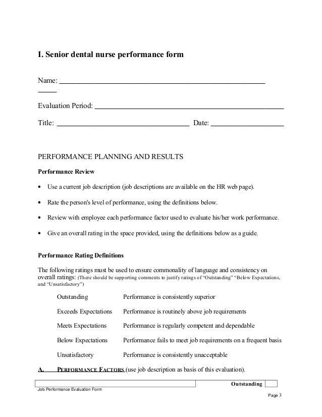 senior dental nurse performance appraisal