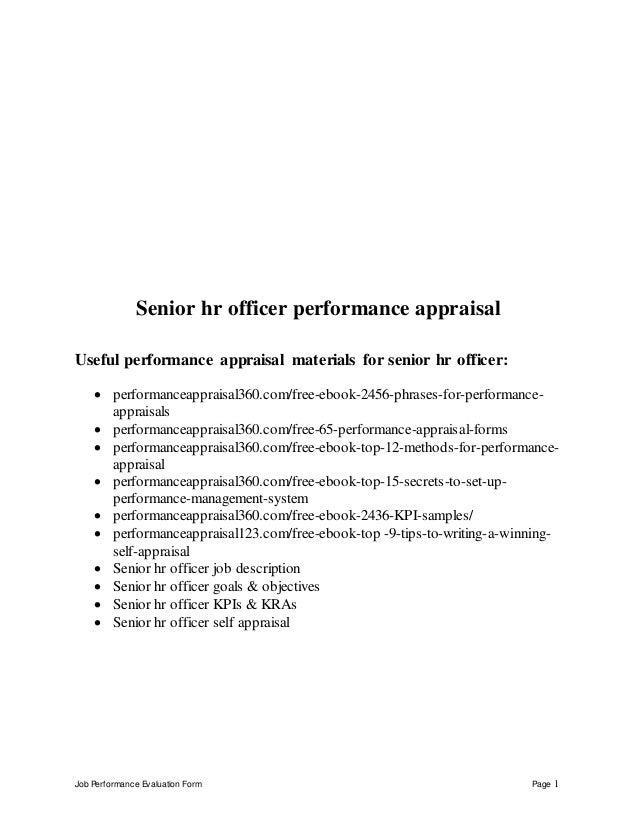 Senior hr officer performance appraisal