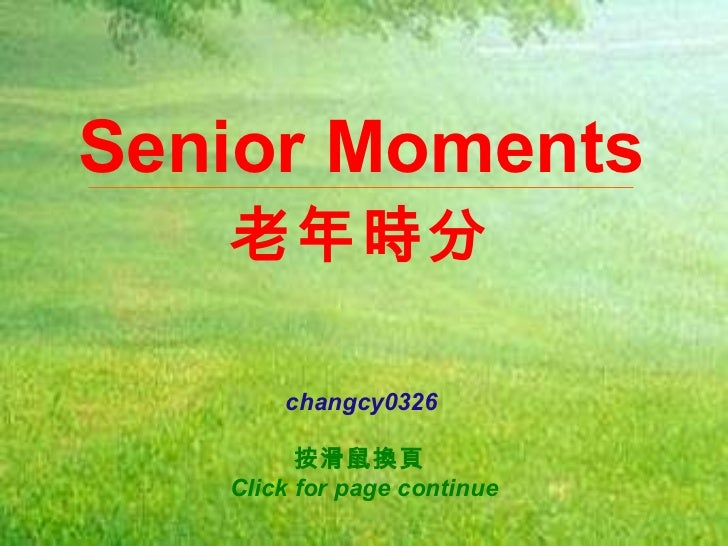 Senior Moments 老年時分 按滑鼠換頁  Click for page continue changcy0326