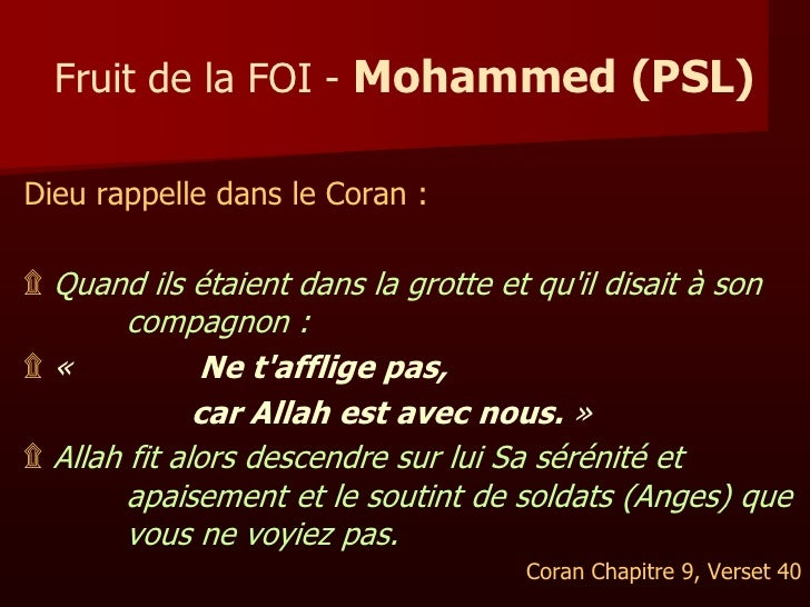 68 - Invocation Islam Mariage