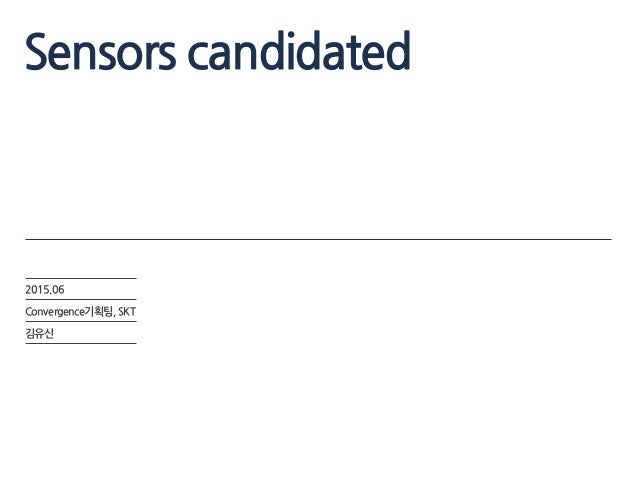 Sensors candidated 2015.06 Convergence기획팀, SKT 김유신