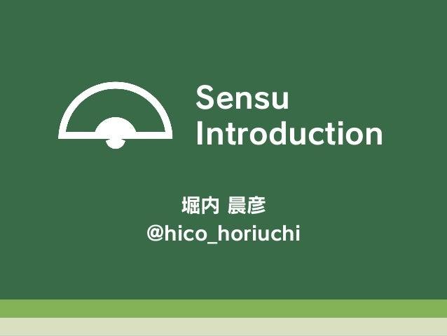 堀内 晨彦 @hico_horiuchi Sensu Introduction