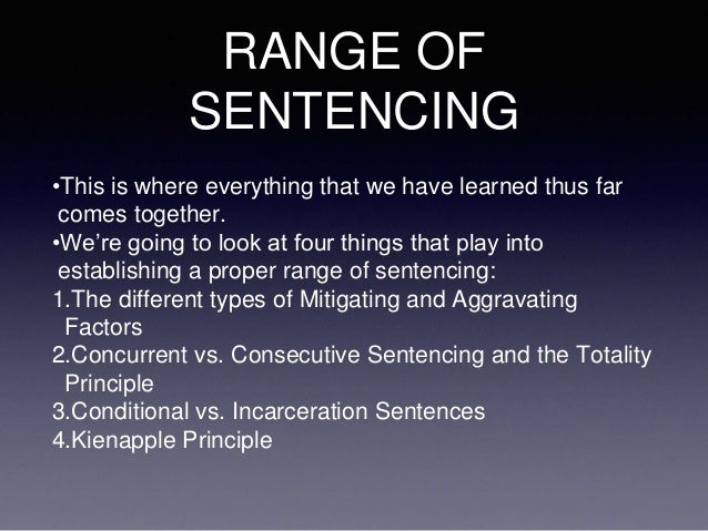 concurrent and consecutive sentencing