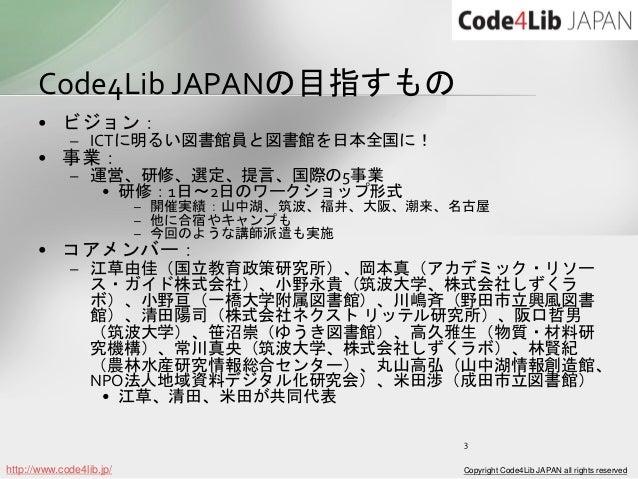 Sentokyo(20120704) Slide 3
