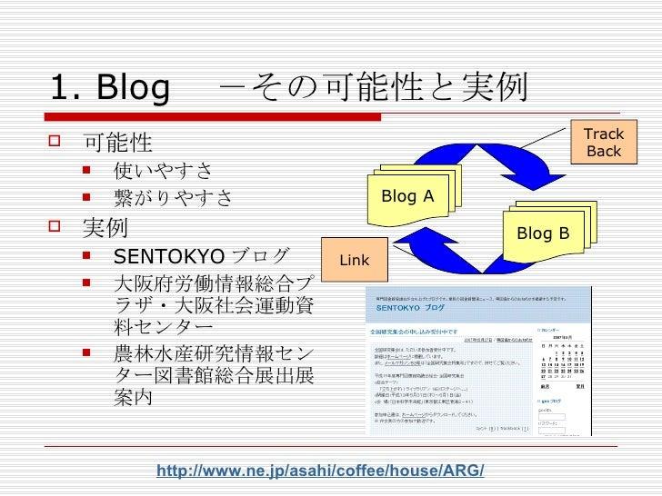 Sentokyo Sig(20070601) Slide 3