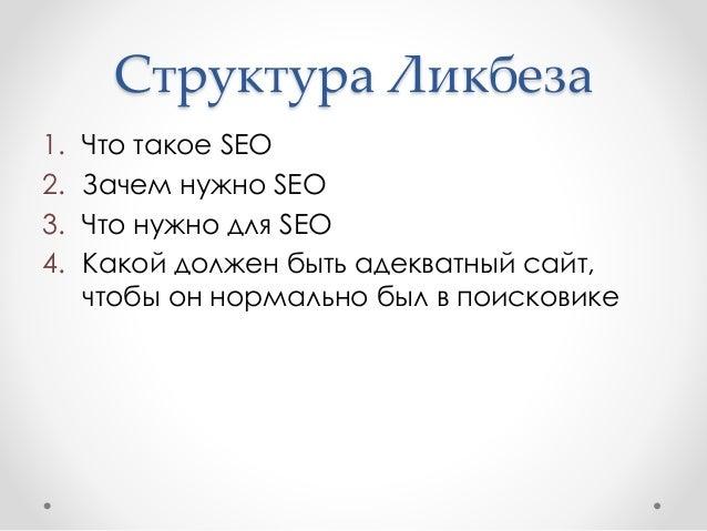 Bdbd ru поисковая оптимизация продвижение сайтов реклама add message типы объявлений в google adwords