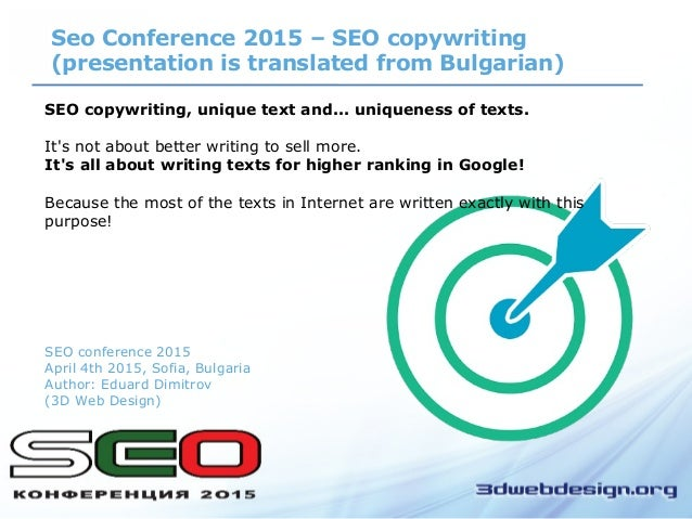 Seo Conference 2015 – SEO copywriting (presentation is translated from Bulgarian) SEO copywriting, unique text and... uniq...