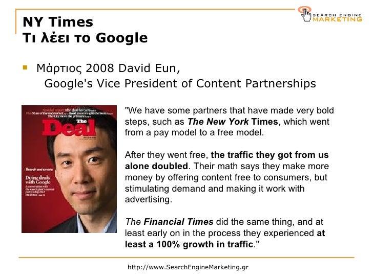 SEO For Content / Media / News Websites Part1 slideshare - 웹