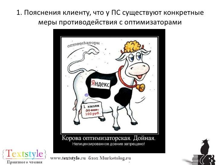 Seomoscow vasilevich изучить клиент-менеджерам