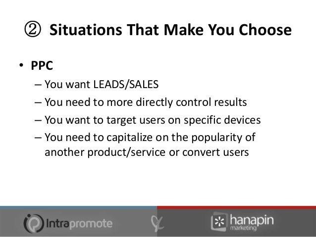 ② Situations That Make You Choose• PPC