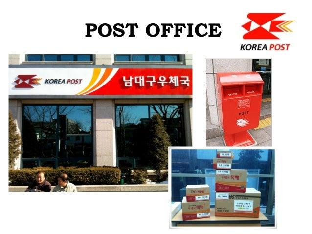 Korea 1st Loan company (B)