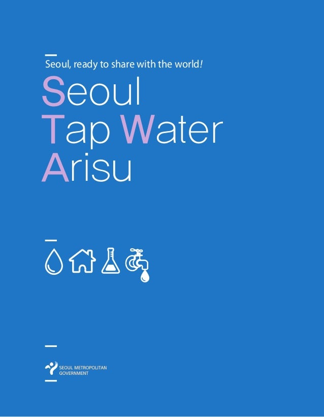 Seoul Tap Water Arisu Seoul, ready to share with the world!