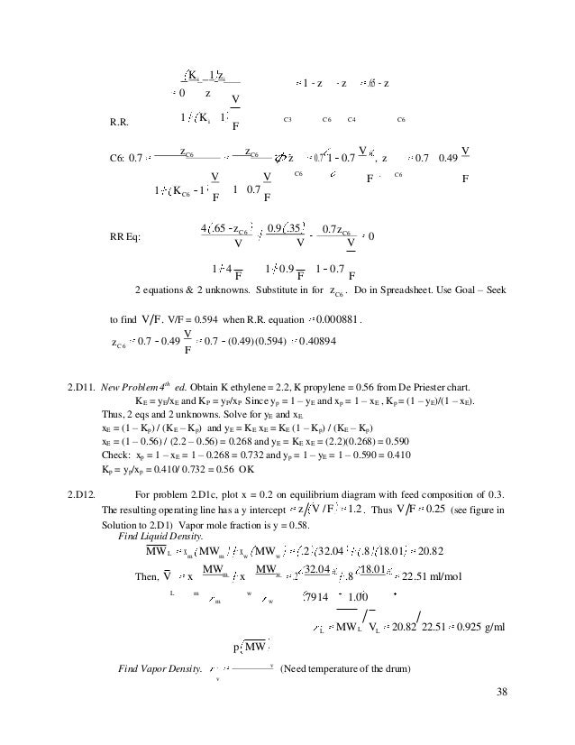 Separation process engineering includes mass transfer analysis 4th ed 21 fandeluxe Choice Image