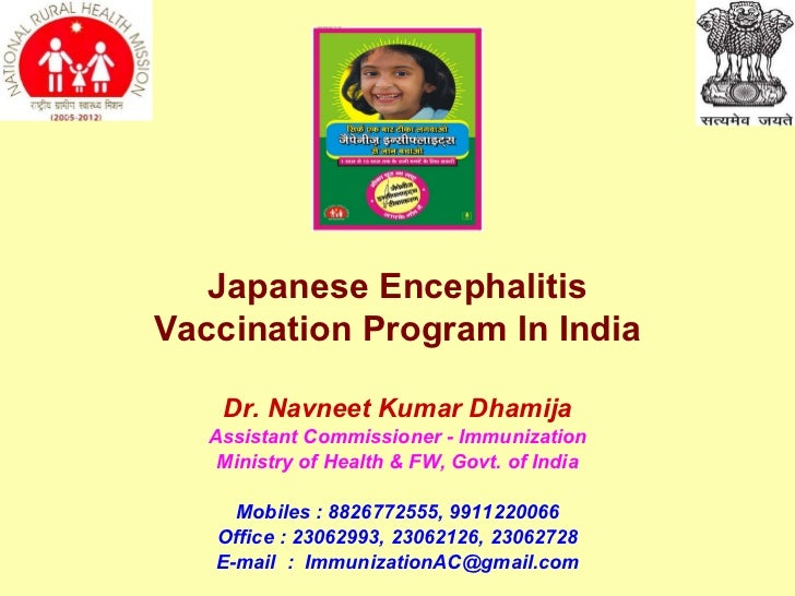 Dr. Navneet Kumar Dhamija Assistant Commissioner - Immunization Ministry of Health & FW, Govt. of India Mobiles : 88267725...
