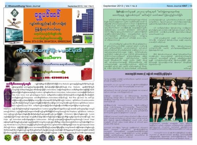 Khonumthung journal Sep 2013 Slide 2